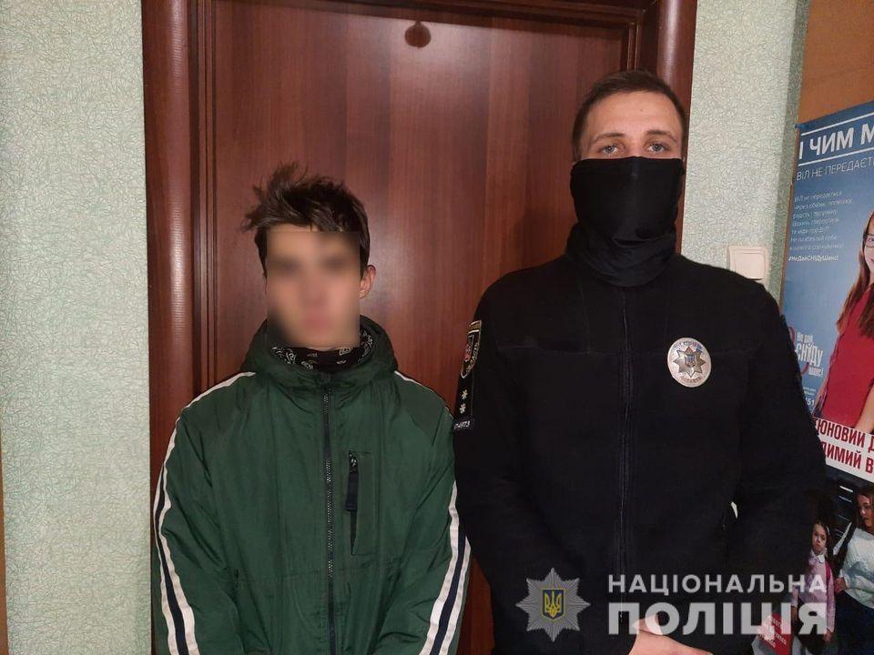 У Броварах розшукали зниклого неповнолітнього - Ювенальна превенція, поліція Київщини, зникнення дитини - 127460703 3543969635658183 5215751080328649120 o