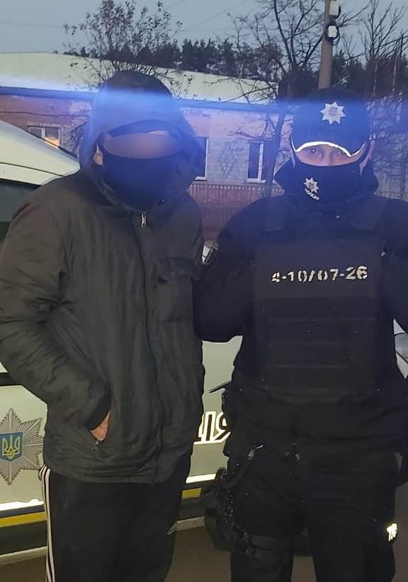 Поліція знайшла наркотики у кількох жителів Васильківщини - Наркотичні речовини, наркотики, конопля, амфетамін - 127618820 833115914118312 3426894793890964022 n