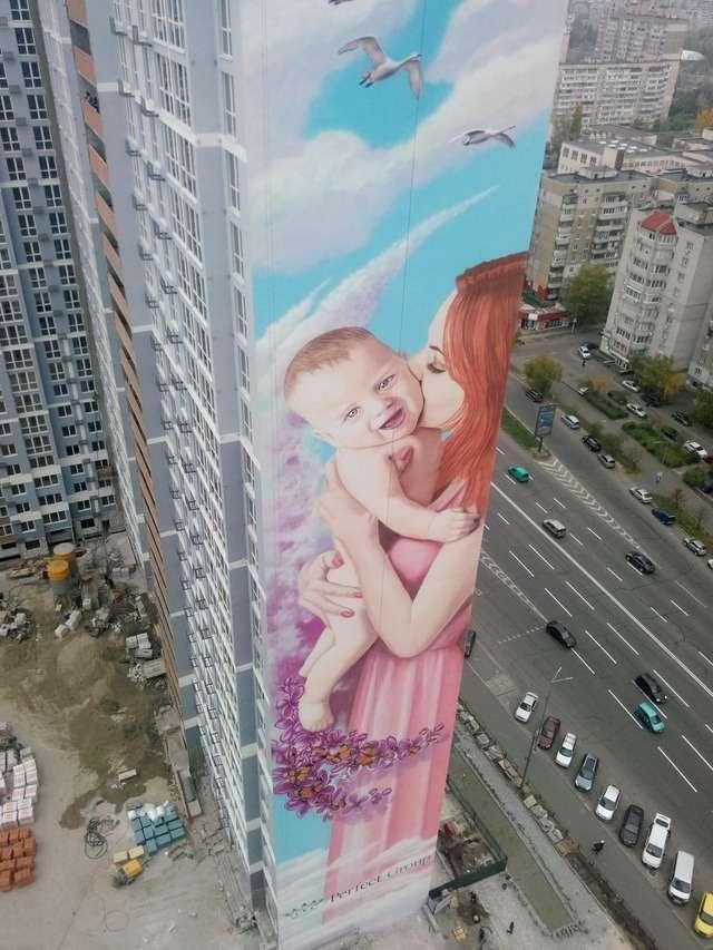 В Києві створили найвищий мурал у Європі - мурал, Дарниця - 127818189 3564200523647377 1523120139053710191 n