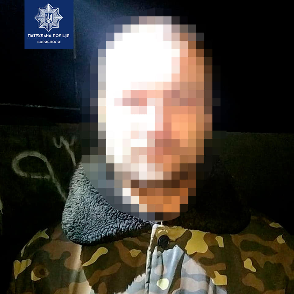У Борисполі затримали любителя конопель - Поліція, коноплі - 128135648 2878216412400142 6767944739177989891 n