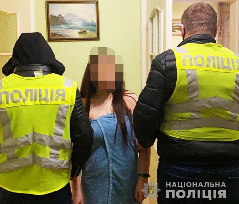 У Києві затримали організаторів секс-бізнесу - сутенер, проституція, Поліція - 128600934 3512447195477693 3643929792969584479 n