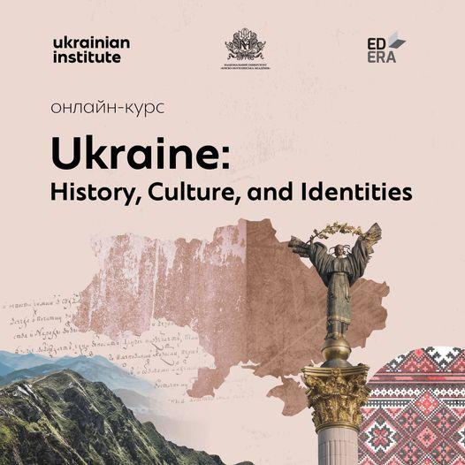 Вийшов перший англомовний онлайн-курс про Україну - Україна, курси, історія України - 128676662 740054773528135 6897812387036964838 o
