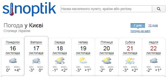 Перший сніг на Київщині випаде 17 листопада - сніг, погода, перший сніг - 16 sneg3