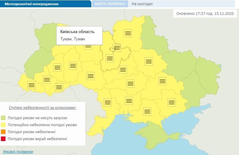 Україна в тумані: майже по всій країні оголошено І рівень небезпеки - туман, жовтий рівень небезпеки - 16 tuman