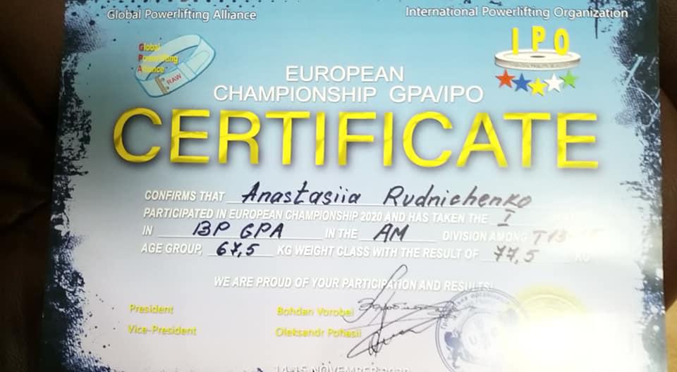 Одинадцятикласниця з Київщини стала чемпіонкою Європи з пауерліфтингу - Чемпіонат України, Пісківський спортивний центр, Пісківка, пауерліфтинг - 17 chempyon