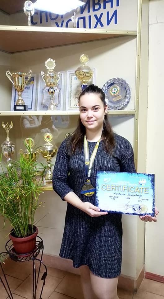 Одинадцятикласниця з Київщини стала чемпіонкою Європи з пауерліфтингу - Чемпіонат України, Пісківський спортивний центр, Пісківка, пауерліфтинг - 17 chempyon2