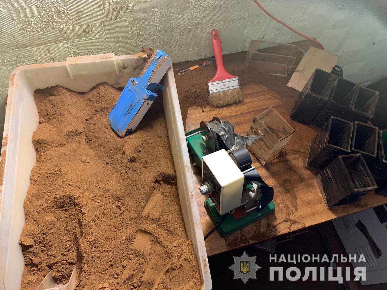 Нелегальна кава по-київськи: викрито підпільне виробництво - кава, бренди - 18.11.202cyberpolice