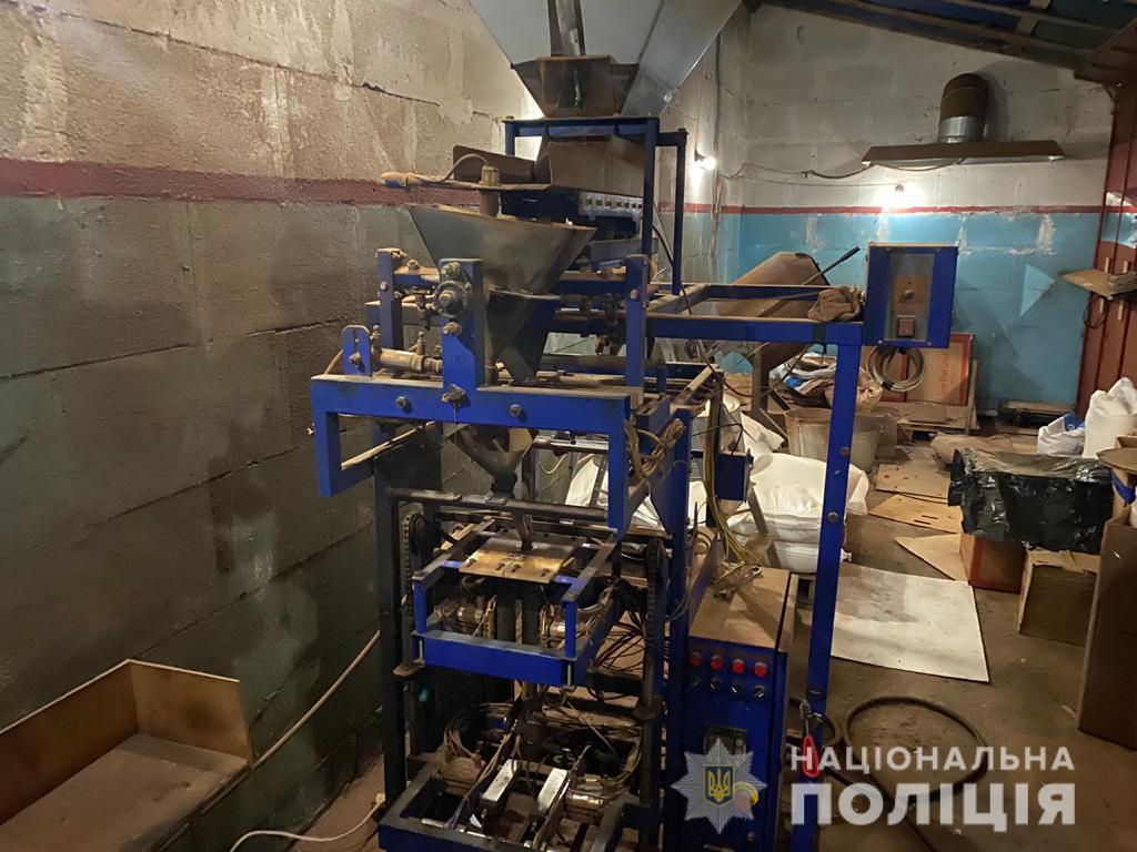 Нелегальна кава по-київськи: викрито підпільне виробництво - кава, бренди - 18.11.203cyberpolice