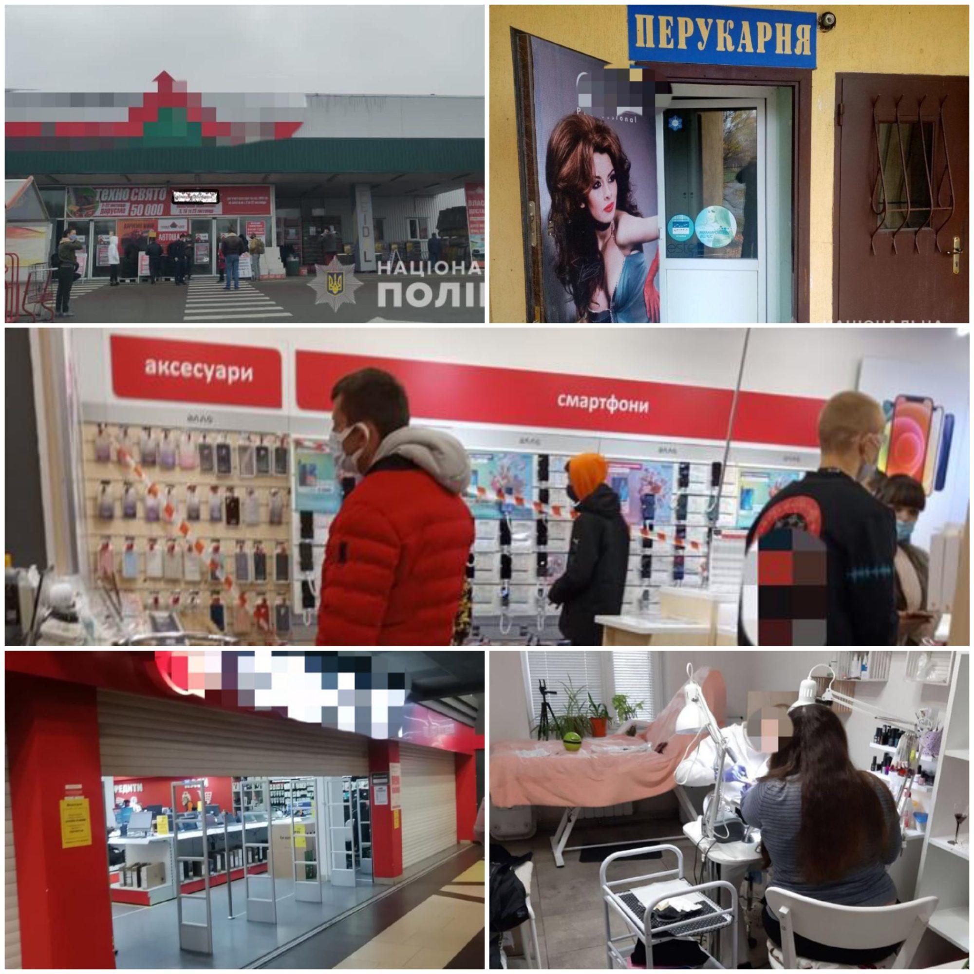 Магазини, маршрутки, перукарні: за добу на Київщині зафіксували 85 порушень карантину -  - 20201115 121343 2000x2000