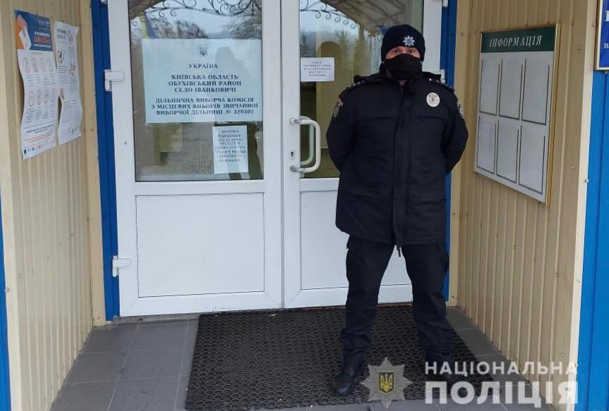 На 17 виборчих дільницях Київщини триває повторне голосування - - 20201115 141636