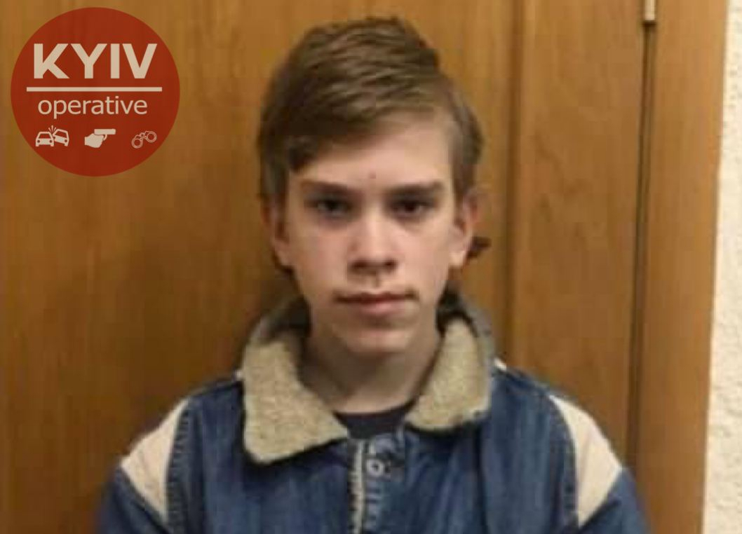 У Києві на Солом'янці зник 14-річний хлопець - - 20201115 142956