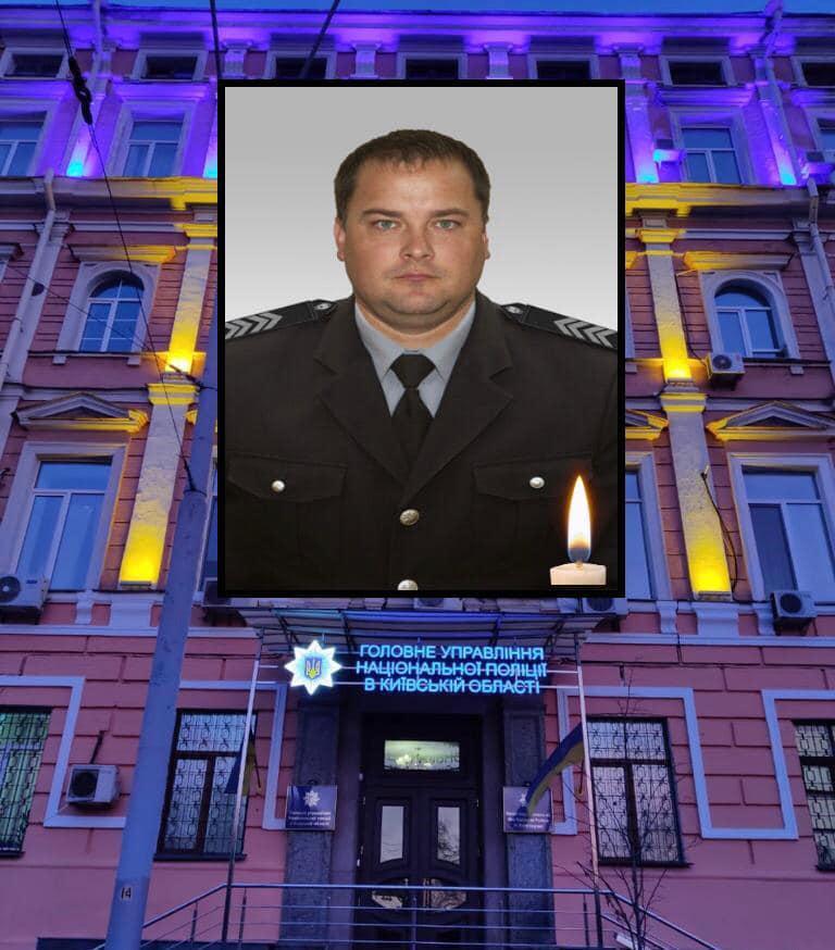 Від коронавірусу помер поліцейський з Борисполя - смерть, поліція Київщини, поліція Борисполя, поліцейський, коронавірусна інфекція, коронавірус - 29 pomer