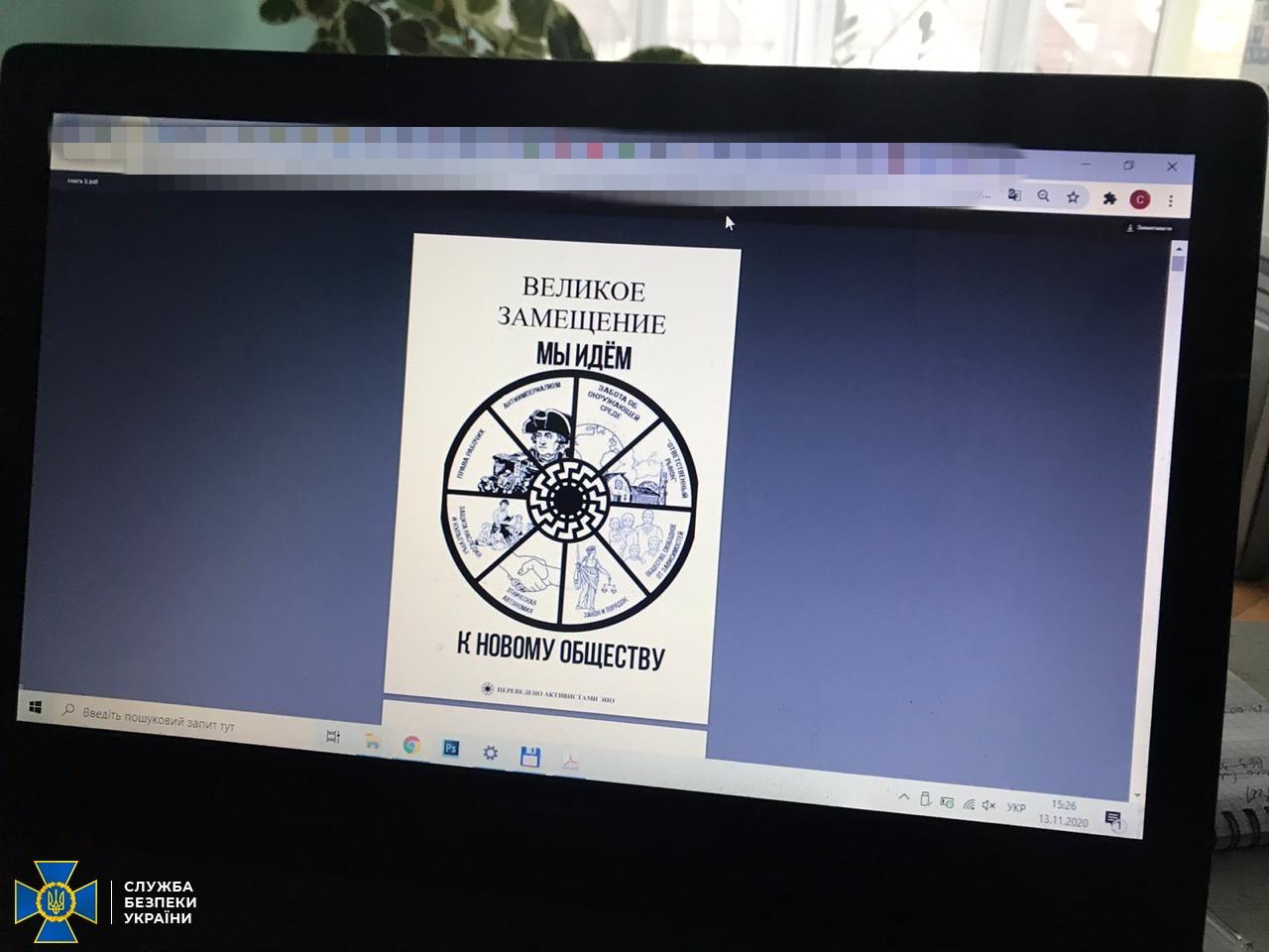 СБУ попередила постачання екстремістської літератури до сусідньої держави - тероризм, СБУ, Література, кордон - 492f8e17c0fd796cc69e3a179e6f6ca4