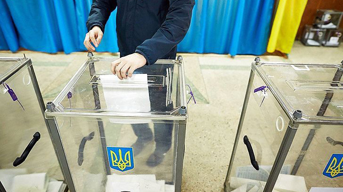 ЦВК достроково припинила повноваження всього складу Васильківської міської ТВК -  - 949d492 vybory 690