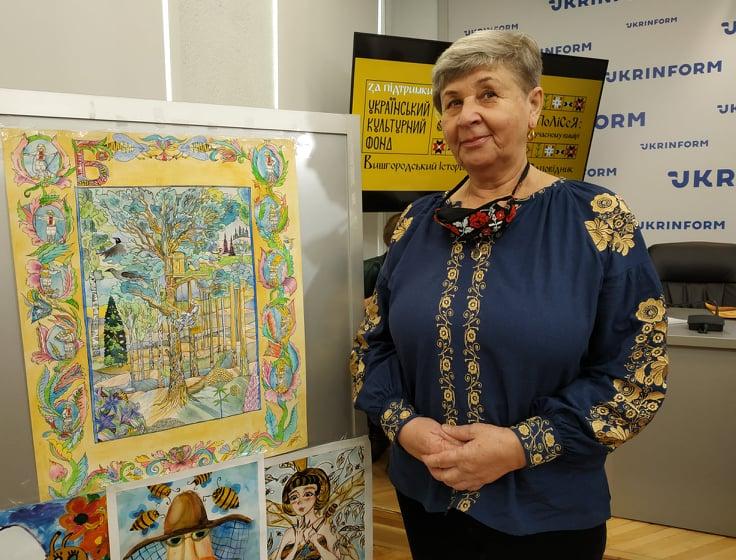 Віртуальний музей бортництва запрошує до експозиції - Проєкт, ВІКЗ, Вишгород - BONDARENKO