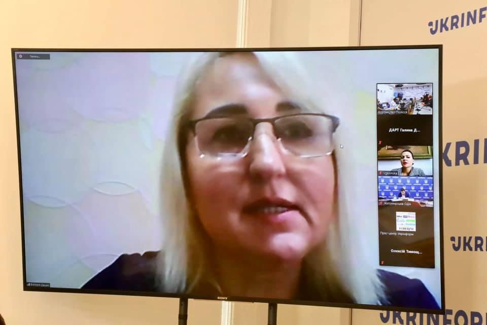Віртуальний музей бортництва запрошує до експозиції - Проєкт, ВІКЗ, Вишгород - BORT ZAK21
