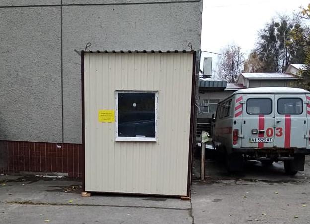 У Вишгороді обладнали пункт забору аналізів для ПЛР-тестів - коронавірус, Вишгород - Budka1 OBR
