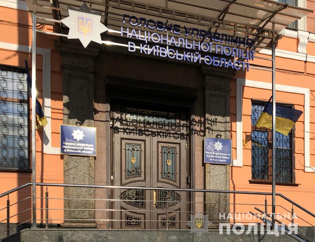 Поліцейський Києво-Святошинського відділу скоїв смертельну ДТП - смертельна ДТП, пішохід, Києво-Святошинський відділ Поліції - DTP polits