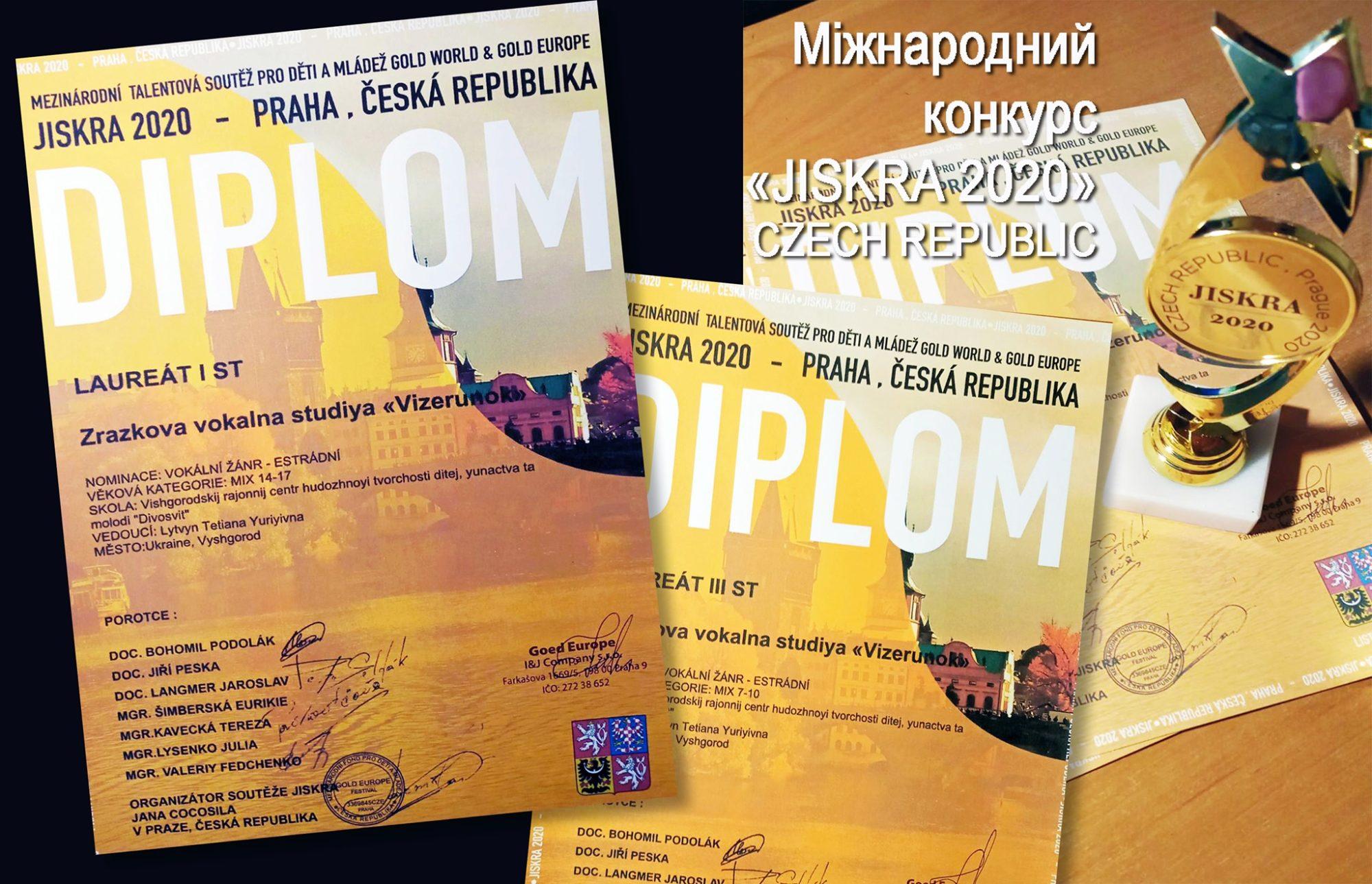 Юні вокалісти з Вишгородщини перемогли на конкурсі у Чехії - таланти, талановиті діти, Культура, Вишгородський район - Dyvosvit2 2000x1289