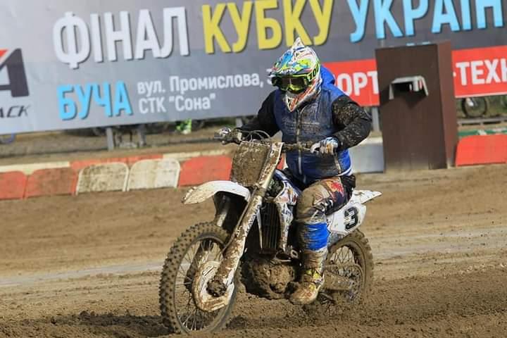 У Бучі пройшов Фінал кубку України з мотокросу (ФОТО) -  - FB IMG 1604995919825