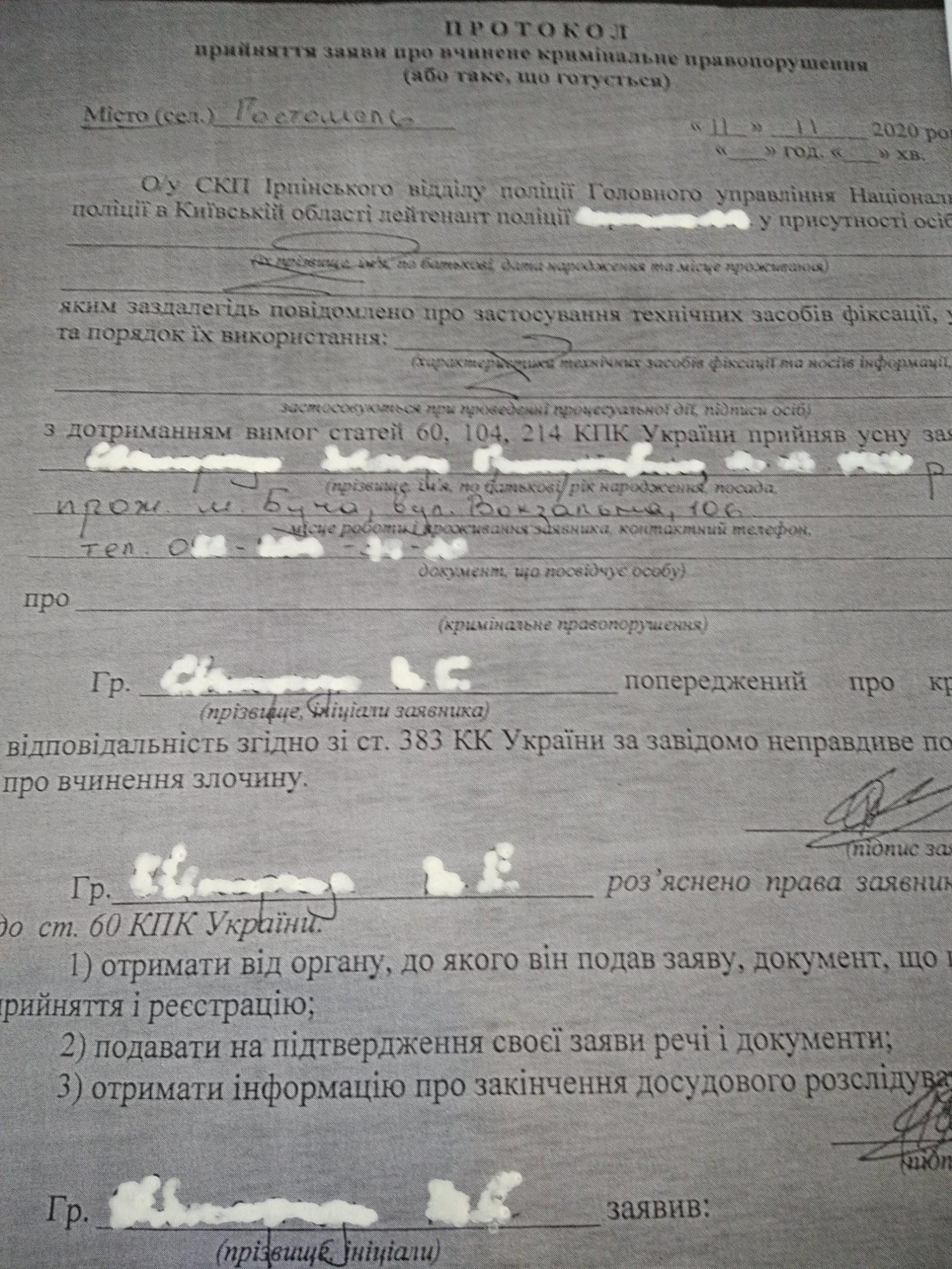 Шість установлених опор освітлення украли у Гостомелі - кримінал, крадіжка майна, київщина, Ірпінський відділ поліції, Гостомельська ОТГ - Gost ukr opory 2 1500x2000
