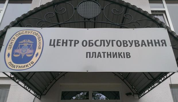 Центри обслуговування платників у «червоній» зоні Київщини працюють лише онлайн - карантин, епідемія коронавірусу - IMAG6238