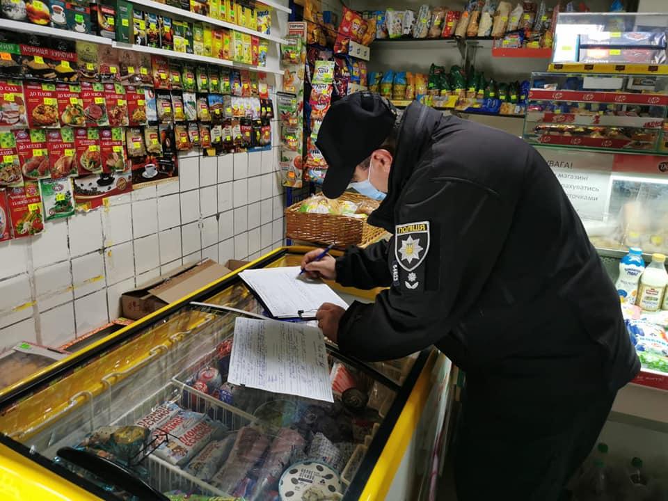 В Ірпені на порушників карантину склали протоколи - Приірпіння, порушення карантину, київщина, Ірпінський відділ поліції - Irp perev kar 2