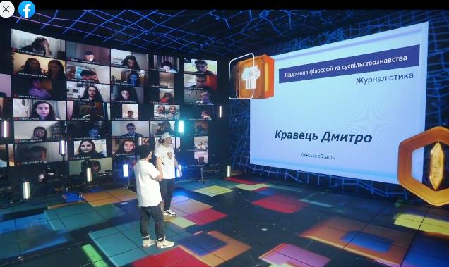 Названо кращих юних дослідників Київщини - школярі, таланти, Освіта - KODA ZOBR OBR