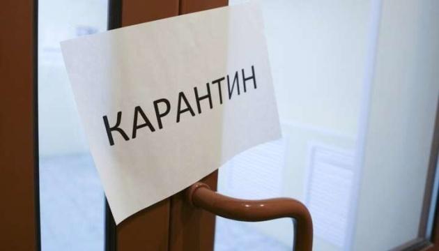 Дати запровадження локдауну немає: Юлія Мендель - коронавірус, карантин, здоров'я - Karanty ukrinfor
