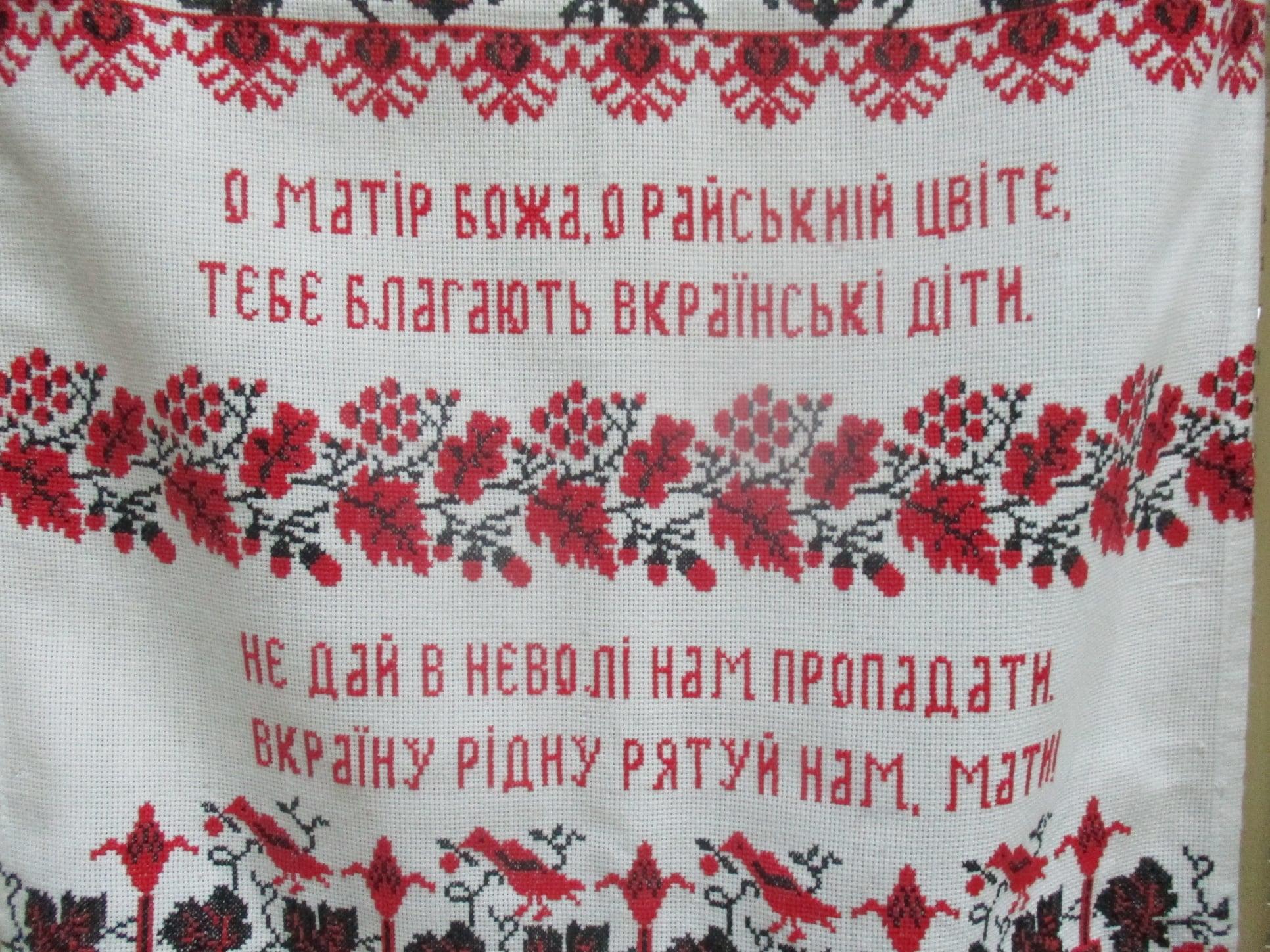 Виставка 80-річної майстрині Ганни Корженівської в Ірпені - Приірпіння, музей, Мистецтво, київщина, виставка - Korzhen 2