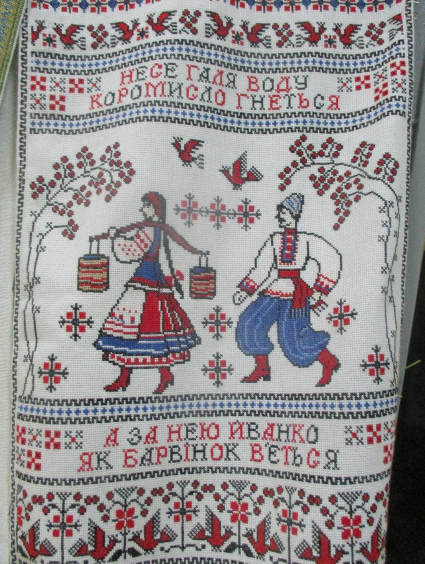 Виставка 80-річної майстрині Ганни Корженівської в Ірпені - Приірпіння, музей, Мистецтво, київщина, виставка - Korzhen 4