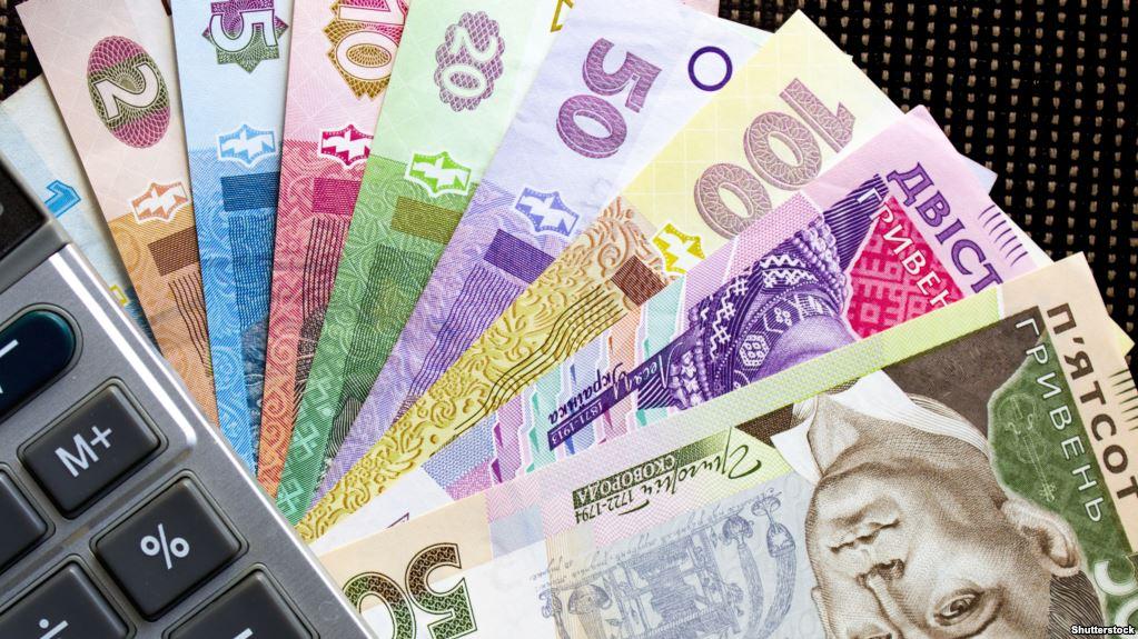Мінімальні пенсії підвищать з 1 грудня - ПФУ, пенсії - PENSIYI