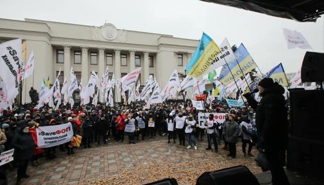 Протести біля Верховної Ради: що відбувається? - закон, ВРУ, Акція протесту - Protest Ukrinform