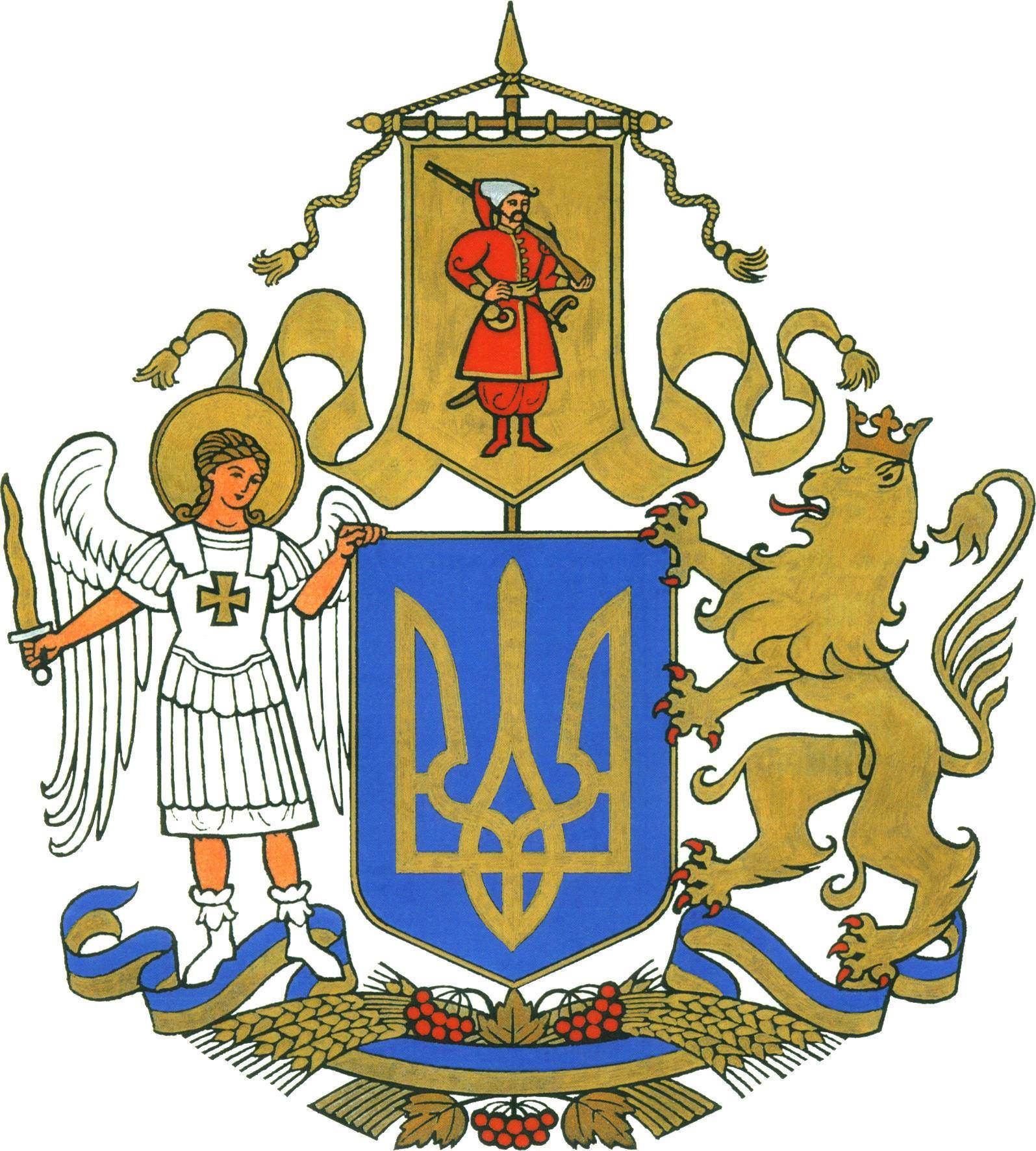 Конкурс завершено: який ескіз великого Державного герба України визнали кращим - конкурс, Зеленський, держава - Q ENguxHKXdvzK5ADcOqnQ