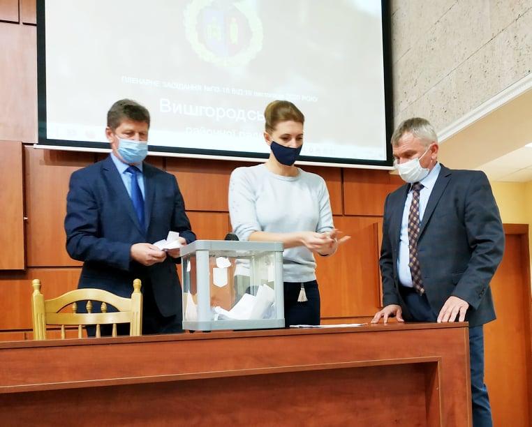 У Вишгородській райраді новий голова - районна рада, Вишгородський район, вибори - Rajrada lichylna