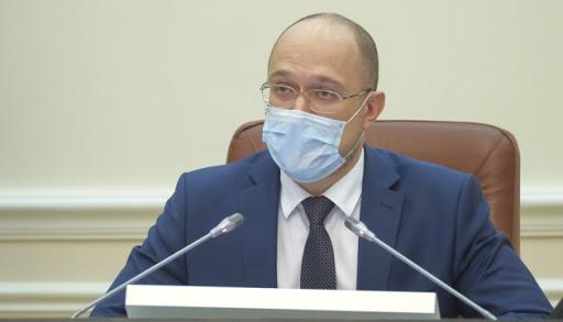 В Україні запроваджують «єдине звернення» щодо призначення пенсій - пенсіонери, Пенсійний фонд, Кабінет міністрів - SHmygal1