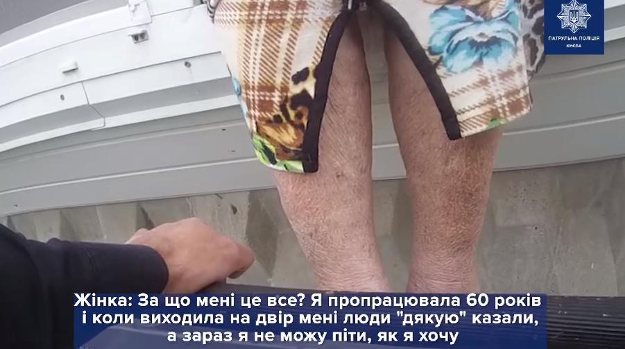 80-річна киянка хотіла покінчити життя самогубством - спроба самогубства - Snymok ekrana 662