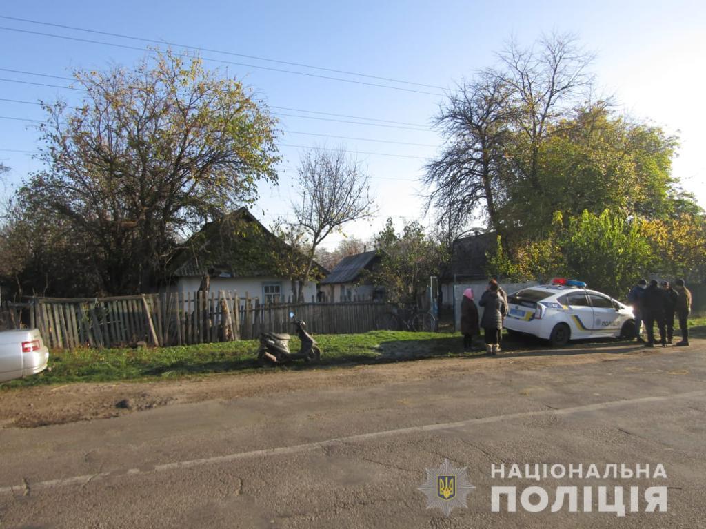 Київщина: син до смерті забив рідну матір - смерть - TTU12