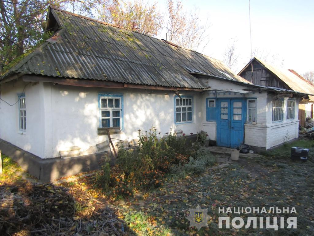 Київщина: син до смерті забив рідну матір - смерть - TTU13