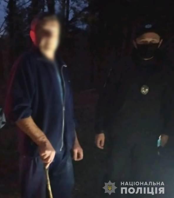Заблукав у лісі: на Білоцерківщині знайшли грибника - розшук, поліція Білоцерківщини, київщина, Білоцерківщина - Uzyn grybn