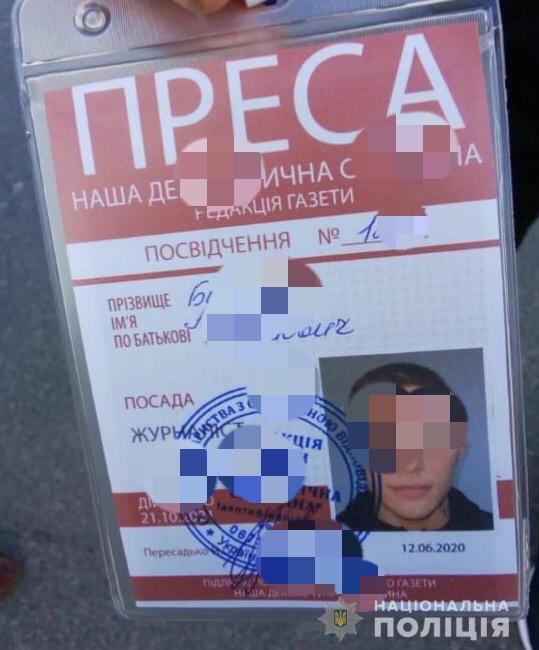 Фальшивий журналіст погрожував агітатору у Василькові -  - Vasylkiv1