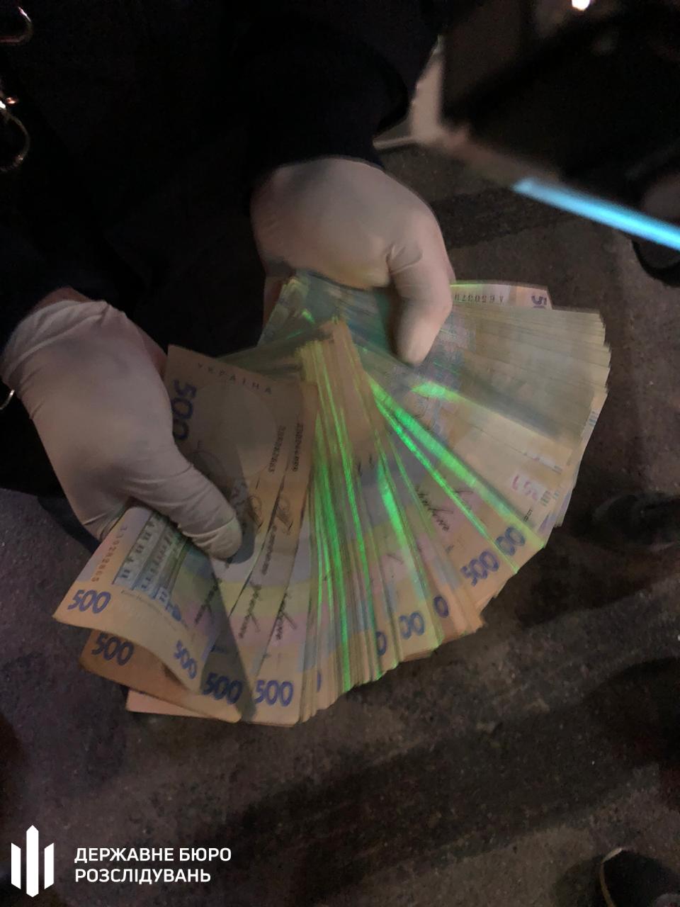 ДБР на хабарі затримало співробітників Департаменту стратегічних розслідувань - хабар, ДБР - WhatsApp Image 2020 11 07 at 10 2