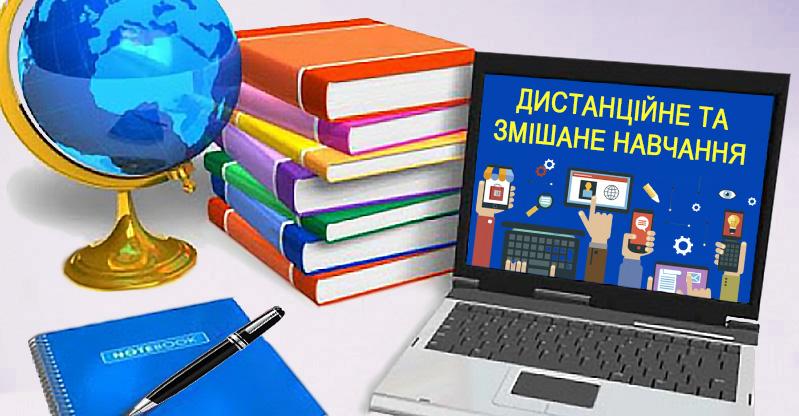 Школи Ірпеня поступово переходять на змішану форму навчання - школярі, школи, Освіта - image ra ou20201019 kyxe8n