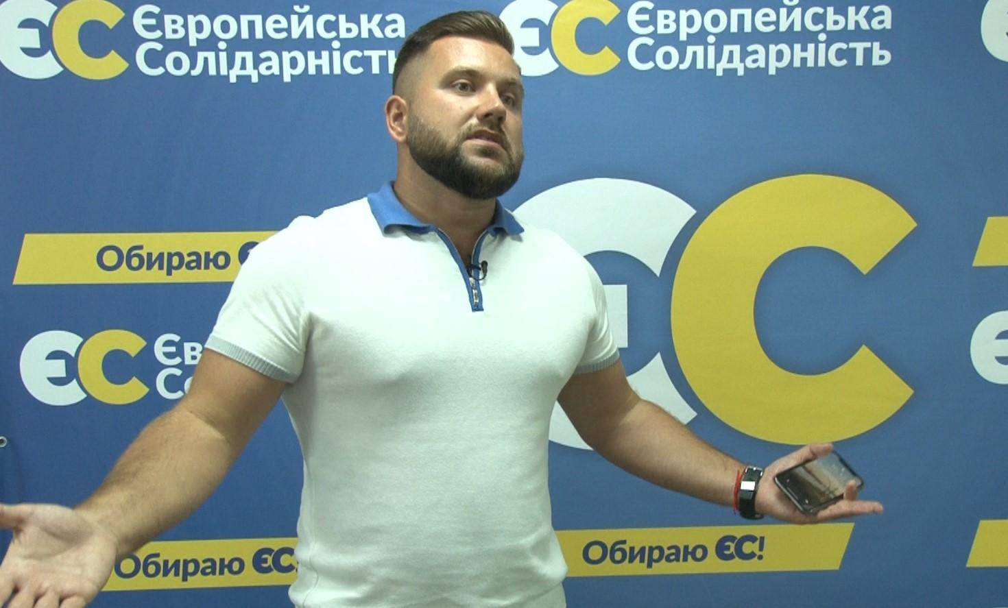 На ірпінську «ЄС» та Ярослава Куца «Нові Обличчя» розпочали інформаційний тиск - - kuts