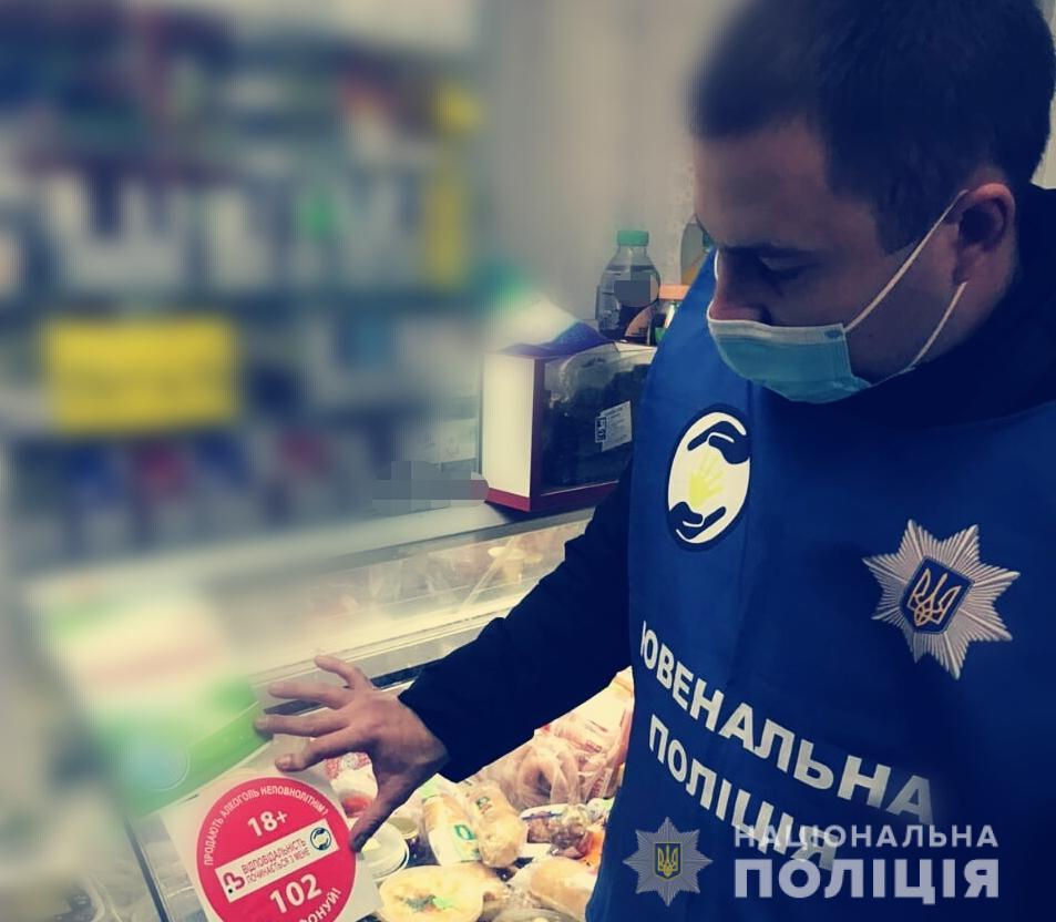 Київщина: 154 випадки продажу алкогольних та тютюнових виробів дітям - продаж алкоголю, Обухівщина, неповнолітні, Києво-Святошинський район, Білоцерківщина - litsenz 1