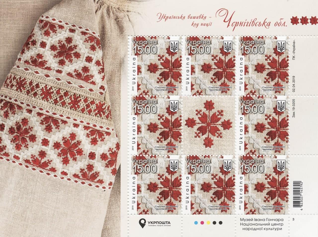 Дві українські марки перемогли на престижному конкурсі в Іспанії - Укрпошта, марка - photo 2020 11 05 09 42 38