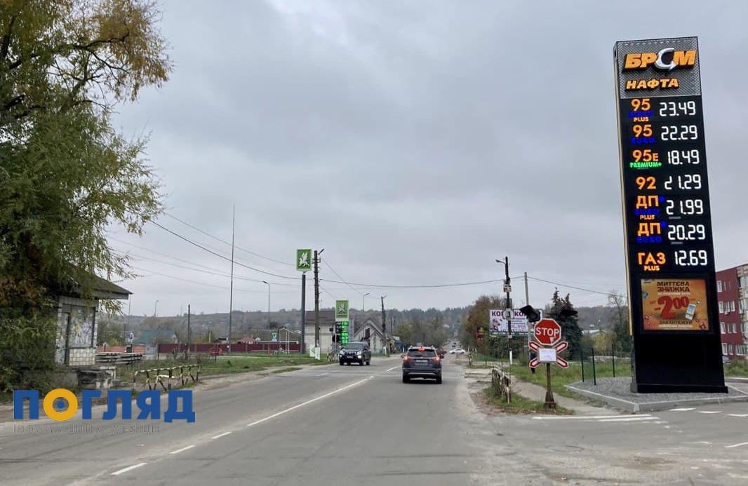У Василькові на два дні зачинять залізничний переїзд -  - photo 2020 11 06 13 18 28