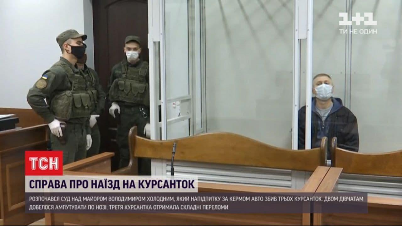 У Києві судять майора, який, будучи п'яним за кермом, покалічив курсанток - суд, п'яний водій, ДТП з потерпілим - photo 2020 11 16 14 16 56