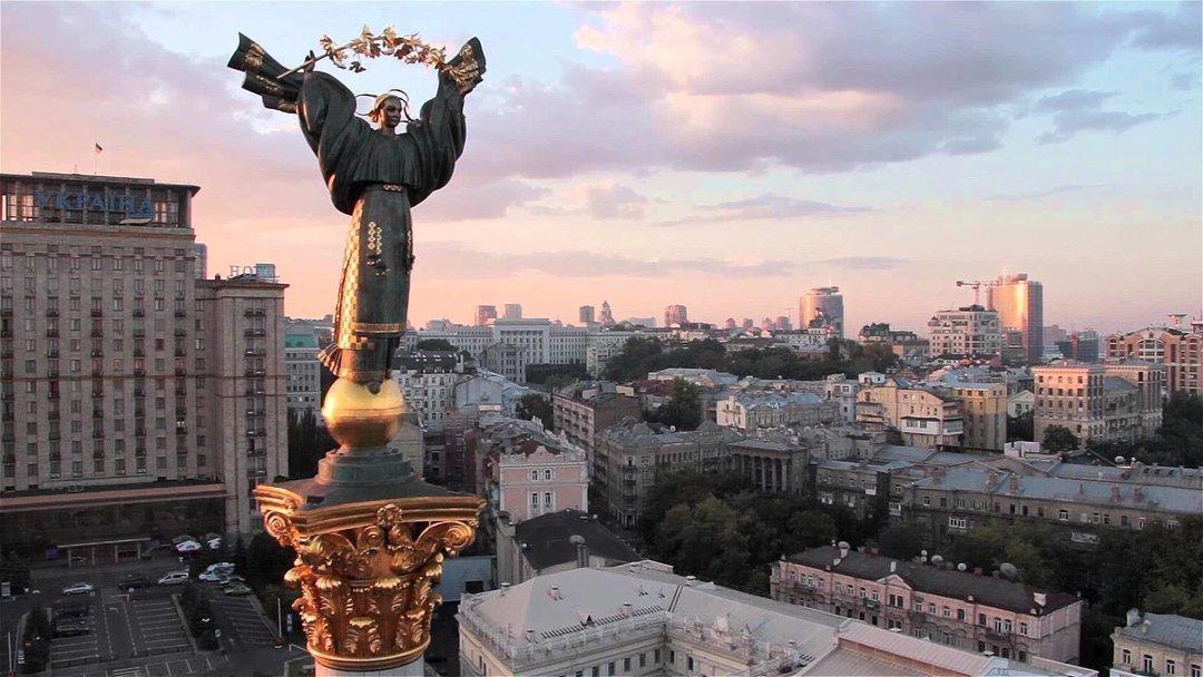 Стартував всеукраїнський конкурс на кращий відеоролик про Київ -  - picture2 v 2018 godu kiev  349771 p0