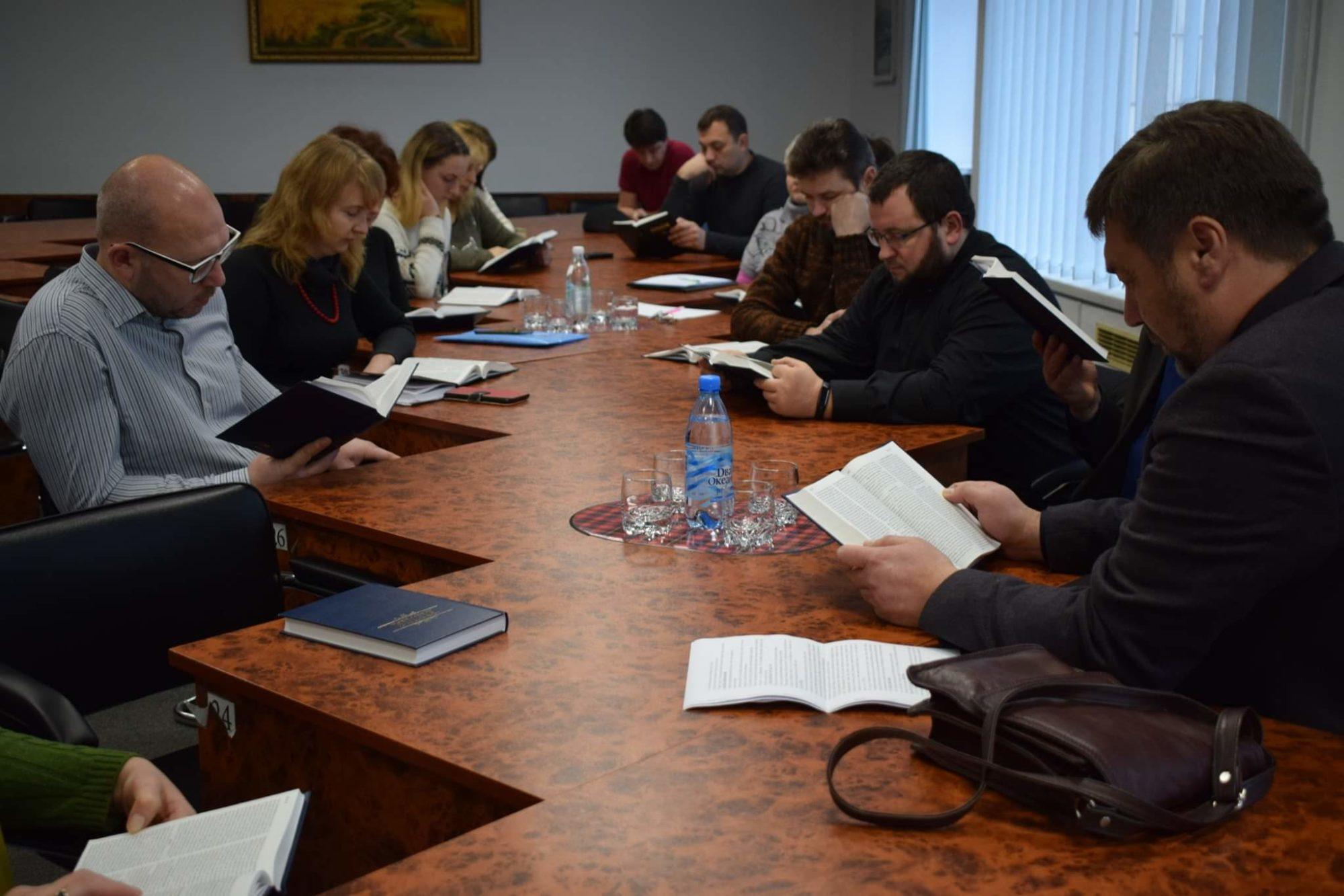 День Біблії: як у Броварах Святе Письмо вивчають - християни, Броварська міська рада - yzobrazhenye viber 2020 11 29 12 50 59 2000x1333